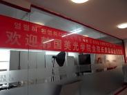 중국연태 왁싱기술설명회~~